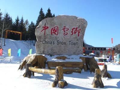 雪乡,牡丹江,图们 之旅