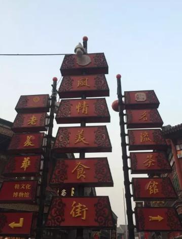 【周边游】天津一日游