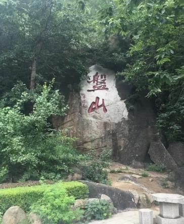 【周边游】天津+盘山纯玩两日游