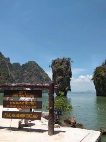 【0自费3店】泰国曼谷 沙美岛原始森林度假双飞六日游